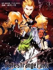 Fate/strange fake漫画9
