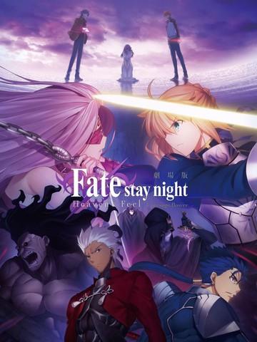 Fate/stay night Heavens Feel漫画金剑02