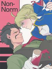 Non-Norm
