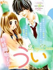 青涩之恋漫画10