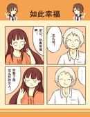 爆米花漫画