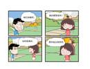 洞庭湖漫画
