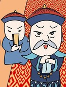 刘铭传漫画大赛大陆赛区故事类作品12漫画