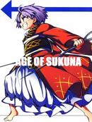 AGE OF SUKUNA漫画