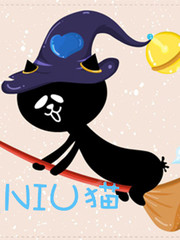 NIU猫之血型NIU