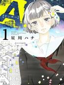 A【答案】漫画