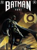 蝙蝠侠:至暗骑士漫画