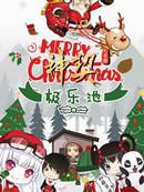 神契幻奇谭(彩)漫画