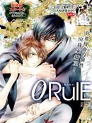 0RulE 恋爱规则漫画