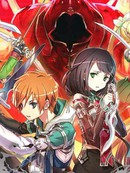 SWORD ART ONLINE Integral Factor漫画
