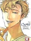 CANIS-亲爱的帽客先生-漫画