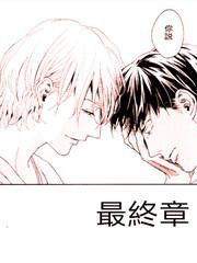 最终章漫画1