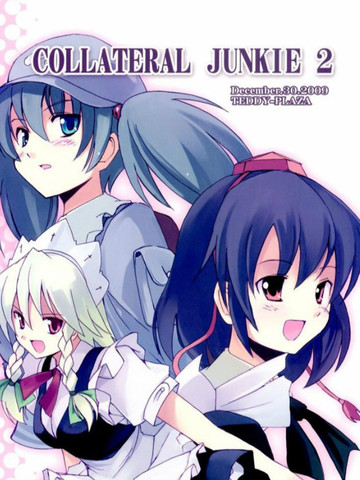 COLLATERAL JUNKIE 2
