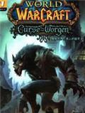魔兽世界:狼人的诅咒