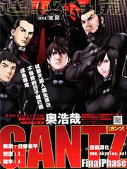 杀戮都市GANTZ
